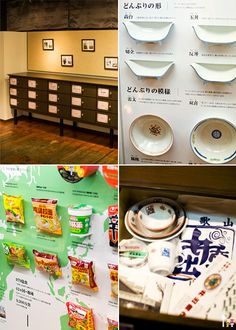 Shin Yokohama Raumen Museum