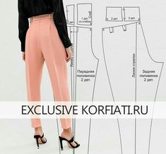 Pattern of trousers with a corset belt - modeling of the back half Dress Sewing Patterns, Clothing Patterns, Sewing Clothes, Diy Clothes, Fashion Pants, Love Fashion, Fashion Design Sketchbook, Pants Pattern, Fashion Sewing