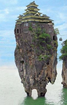 Crazy, interesting, strange and funny buildings http://www.funpeak.com/crazy-interesting-strange-and-funny-buildings/