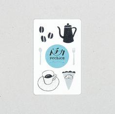cafe ペチカ DM   MIENO RYU