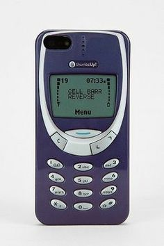 Hilarious -- can you guess what this throwback cellphone REALLY is? http://thestir.cafemom.com/home_garden/163366/5_quirky_iphone_cases_masquerading/110991/throwback_cellphone?slideid=110991?utm_medium=sm&utm_source=pinterest&utm_content=thestir