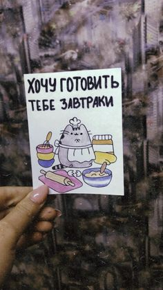 My Diary, Happy B Day, News Blog, Bff, Life Hacks, Doodles, Presents, Illustration, Cards