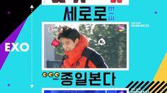 All the K-pop 채널 런칭 teaser
