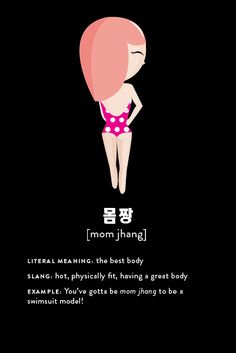 Blog - KOREAN SLANG BOOK - OPENING CEREMONY