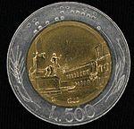500 lire Quirinale e statue del Dioscuri Intorno: ramo di ulivo e spiga di grano  IncisoreLaura Cretara