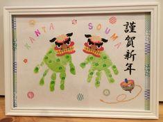ワークショップ開催します‼ | 手形足形アートLaule´aのブログ Fun Projects For Kids, Diy Crafts For Kids, Art For Kids, New Year's Crafts, Paper Crafts, Hand Kunst, Island Crafts, International Craft, Chinese New Year Crafts
