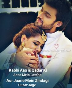 Romantic Love Quotes In Gujrati Love Quotes love quotes soul mates in hindi Love Shayari Romantic, Sweet Romantic Quotes, Love Quotes For Him Romantic, Love Romantic Poetry, Muslim Love Quotes, Hindi Shayari Love, Couples Quotes Love, Beautiful Love Quotes, Love Quotes In Hindi