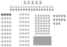 t212_KW_김재원_w09_04