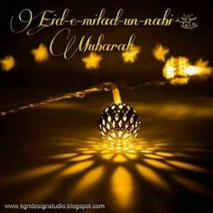 Eid milad un nabi greetings card please visit this pinterest find this pin and more on eid milad un nabi by sama m4hsunfo