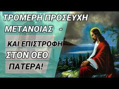 Orthodox Christianity, Icons, Symbols, Ikon