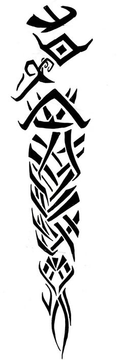 lekku tattoo