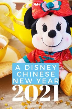 Celebrate a Disney Chinese New Year at home with almond cookies, activities, and a Disney Chinese Zodiac from Shanghai Disneyland. #polkadotpixies #disneyparties Disney Bachelorette Parties, Disney Parties, Animal Years, Disney Party Decorations, Year Of The Rat, Disneyland Park, Disney Birthday, Almond Cookies, Disney Home