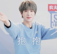 Meme Broducer — The cutest Justin Produce 101, Justin Huang, Yuehua Entertainment, Cheer You Up, The Nines, Percents, Chinese Boy, Save My Life, Meme Faces
