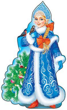 Нажмите чтобы закрыть изображение, нажмите и перетащите для изменения местоположения. Для просмотра изображений используйте стрелки. Ded Moroz, Merry Christmas Images, Drawing For Kids, Clipart, Folk Art, Cute Pictures, Crafts For Kids, Aurora Sleeping Beauty, Seasons