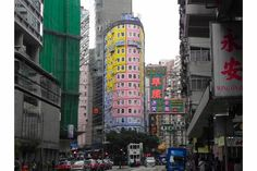 Colorful building in downtown Hong Kong