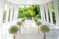 Ceremony Backdrop, Ceremony Decorations, Floral Wall, Wedding Attire, Wedding Details, Signage, Backdrops, Pergola, Wedding Venues