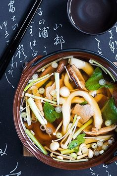 Spoonful: Udon noodle soup your way