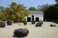 The Isamu Noguchi Garden Museum on the island of Shikoku, Japan
