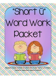 Short u Word Work Packet!