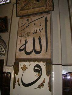 Bursa - Ulu Cami