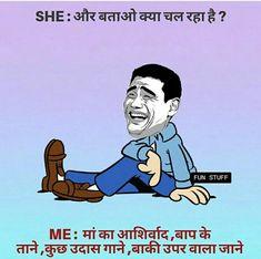Funny School Jokes, Funny Jokes In Hindi, Some Funny Jokes, Crazy Funny Memes, School Humor, Wtf Funny, Funny Posts, Funny Quotes, Funny Fun Facts