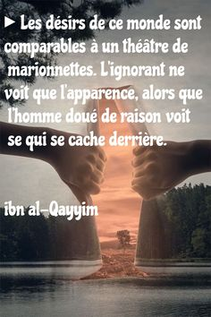Hadith, Allah, Messages, Beach, Movie Posters, Outdoor, Citation Vie, Lyrics, Positive Thoughts