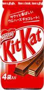 Kit Kat jar, Japan 2007