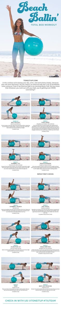 Beach Ballin' Total Body Workout! We're toning your abs, arms, and some bonus booty…because why not work dat booty? ;) All you need is an exercise ball and a set of dumbbells.