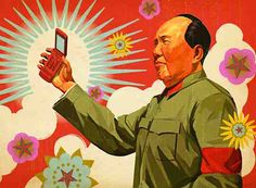 With the highest number of mobile phones in the world, it not surprising that China mobile coverage is excellent. But in order to use your mobile phone ...