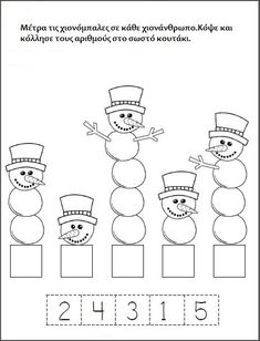 Silly Snowman Math Numbers Worksheet - Madebyteachers Free winter math worksheet for number recognition practice. Count the snowballs in each snowman, then cut and paste the number that matches. Find more winter math worksheets for Kindergarten an Kindergarten Math Worksheets, Math Activities, Preschool Activities, Polar Animals Preschool Crafts, Basic Math Worksheets, January Preschool Themes, Cut And Paste Worksheets, Alphabet Worksheets, Preschool Printables