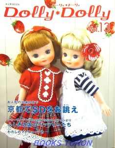 Dolly Dolly Vol.13 - Tiny Betsy & Clothes.../Japanese Doll Magazine Book | eBay