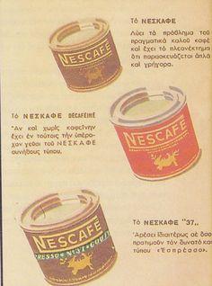 Τόσο παλιά, που οι περισσότερες διαφημίσεις ήταν ζωγραφισμένες στο χέρι… Old Posters, Vintage Posters, Retro Ads, Vintage Ads, Grey Wallpaper Iphone, Greek Restaurants, Old Commercials, Old Advertisements, Nescafe