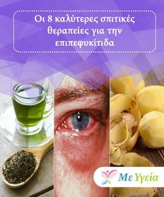 Οι 8 καλύτερες σπιτικές θεραπείες για την επιπεφυκίτιδα  Τι είναι και ποιες οι θεραπείες για την επιπεφυκίτιδα.Η επιπεφυκίτιδα είναι μία πάθηση κατά την οποία η διάφανη μεμβράνη που καλύπτει τα βλέφαρα και το άσπρο μέρος του ματιού μολύνεται. Health And Beauty, Health Tips, Remedies, Health Fitness, Medical, Vegetables, Diy, Food, Bricolage