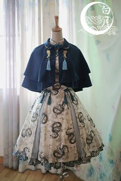 LolitaWardtobe - Bring You the latest Lolita dresses, coats, shoes, bags etc from Trustworthy Taobao indie Brands. We never resell Lolita items from untrustworthy Taobao stores. Cute Casual Outfits, Pretty Outfits, Pretty Dresses, Beautiful Dresses, Old Fashion Dresses, Fashion Outfits, Womens Fashion, Vestidos Anime, Moda Steampunk