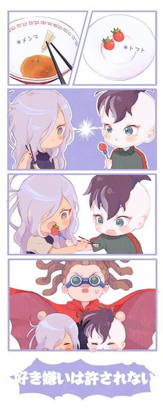 Inazuma Eleven: Ares no Tenbin (Inazuma Eleven Balance Of Ares) Image - Zerochan Anime Image Board Litle Boy, Character Group, Inazuma Eleven Go, Boy Art, Manga, Image Boards, Kawaii, Cute, Gallery