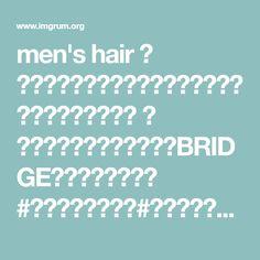 men's hair ・ 秋冬はショートマッシュのセンターパートがイチオシ🌿🌿 ・ オシャレなメンズヘアならBRIDGE並木まで🙌🏻😆🌿 #ナミキメンズヘア#メンズヘア#メンズヘアスタイル#ヘアスタイ - bridge_namiki_men
