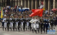 The Chinese People's Liberation Army Guard of Honor marching through the Zócalo in Mexico City at the 2010 Mexican Bicentennial Independence Day Parade.