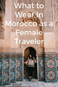 Suitcase essentials for Morocco.
