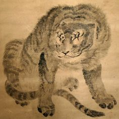 Painting of a Tiger   Gessen