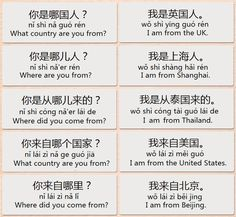 How to study English well?I am a Chinese student,thank you.?