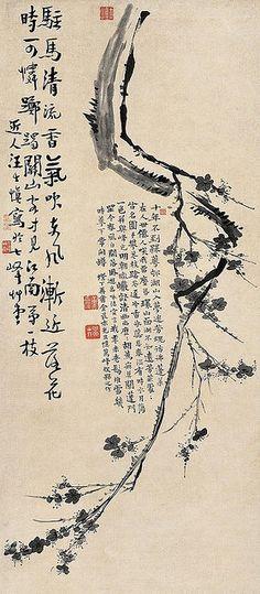 Painted by Wang Shishen (汪士慎)