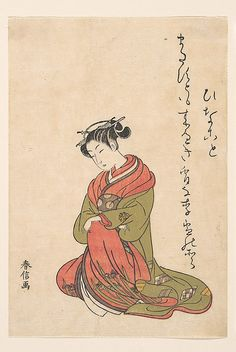 The Courtesan Itsuhata with Her Pipe  Suzuki Harunobu  (Japanese, 1725–1770)  Period: Edo period (1615–1868) Date: ca. 1765 Culture: Japan Medium: Polychrome woodblock print (Yonkyokuban); ink and color on paper