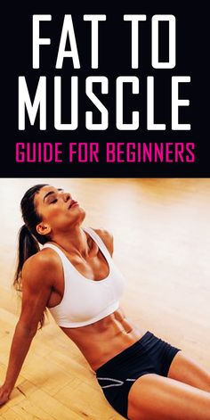 No matter how many times you're promised or how hard you try you just can't turn fat into muscle. It's not possible. To fight this fitness myth we've put together everything you need to know about why it's sadly just not true but how instead, you can burn fat, lose weight and start building lean muscle…