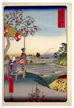 "Hiroshige (1797 - 1858), ""The Teahouse with The View of Mt. Fuji at Zoshigaya"""