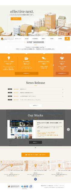 Website Layout, Web Layout, Layout Design, Website Ideas, Orange Web, Webdesign Layouts, Site Vitrine, Wordpress, Website Design Inspiration