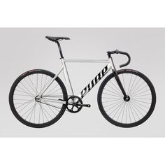 Pure Cycles | Keirin Pro Elite Raw Aluminum Fixed Gear Track Bike
