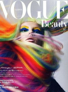 Swirling rainbow hair on the cover of Vogue. Pelo Multicolor, Magazin Covers, Vogue Beauty, Fashion Cover, Fashion Shoot, Taste The Rainbow, Vogue Covers, Rainbow Hair, Rainbow Brite