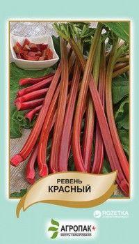 Семена ревеня Legutko Красный 0.5 г (Агропакгруп)