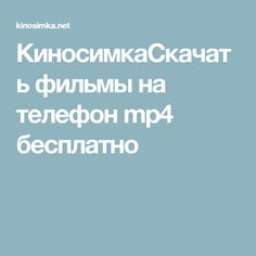 Шерлок»: гид по плейлисту джима мориарти | синемафия.