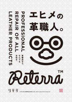 55개 | 지난7월에 아홉번째 모음을 올리고나서네달 지났네요55개 입니다. 출처는 구라피쿠라는 일본 블로거의 사이트출처는http://gurafiku.tumblr.com/